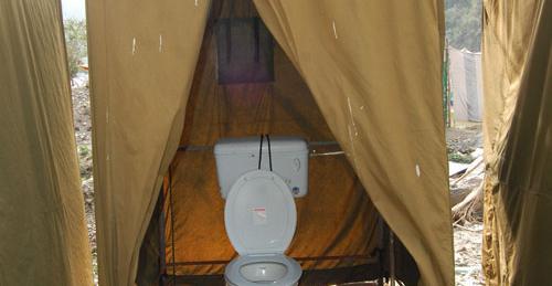 camp-eagle-nest-washroom-images